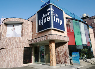Bluetripサロン外観